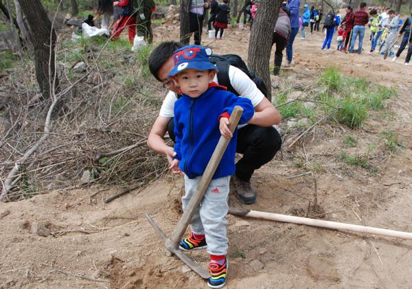 让父母带着孩子们亲近大自然,开阔视野,改善亲子教育,增加小朋友们